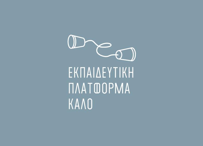 logo_(780px)